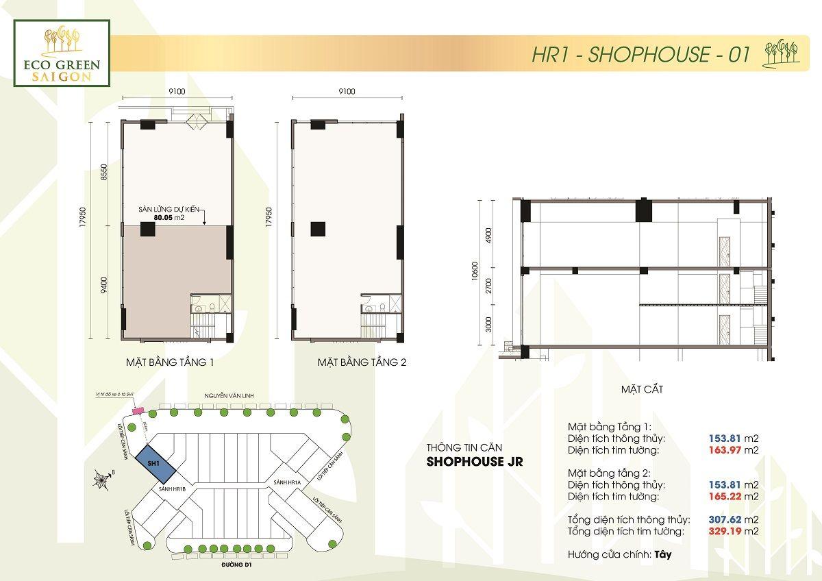 shophouse-hr1-1554343579-001